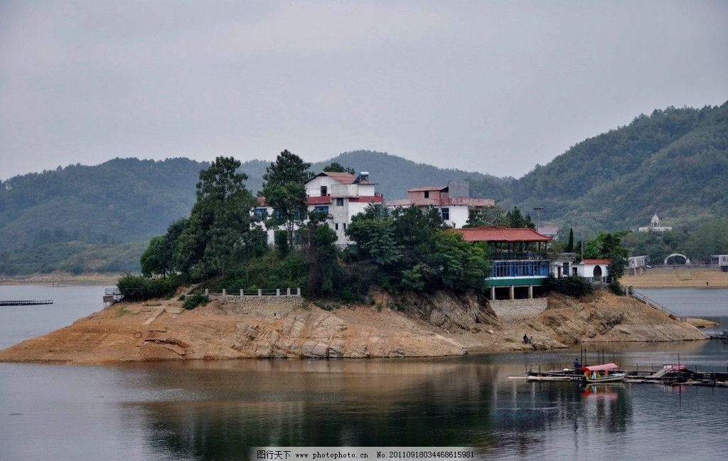 小岛风光 蓝天 白云 山水 树木 房屋 小船 人 风光摄影 水库 白马水库