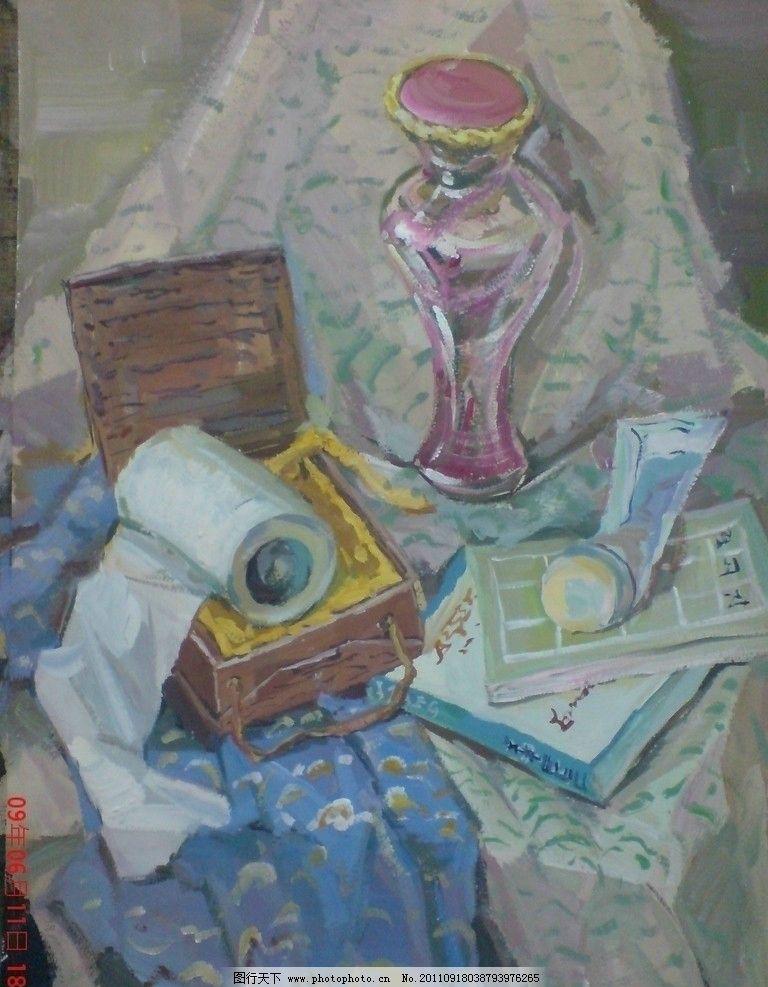 水粉静物 色彩 手绘 书本 纸巾 蓝布 白布 透明瓶子 木盒子 美术绘画