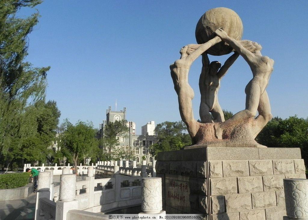 太原理工大学 清泽园 雕塑 百年雕塑 建筑园林 摄影 300dpi jpg