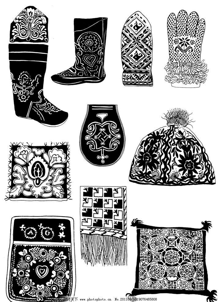 鞋纹 手套纹 图案 纹理 经典花纹 底纹边框 设计 300dpi 绘画书法