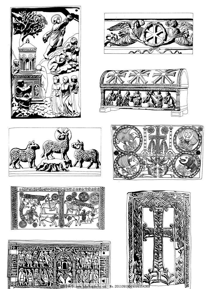 创意 古代 阳台花纹 经典花纹 底纹边框 设计 300dpi 绘画书法 文化