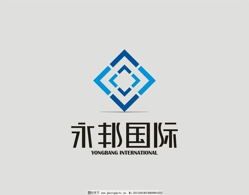 地产标志 企业logo标志 标识标志图标 矢量 cdr