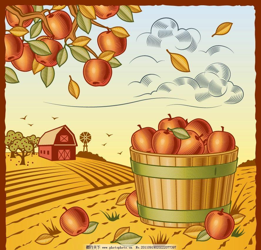 秋天丰收的农场果实 农场 小屋 树叶 果实 水果 田野 农田 丰收 手绘-秋