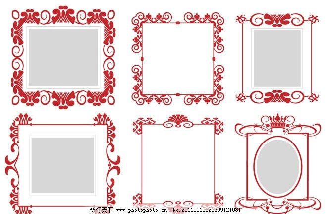 欧式花纹边框 花边 相框 华丽 古典 传统 底纹 背景 矢量素材