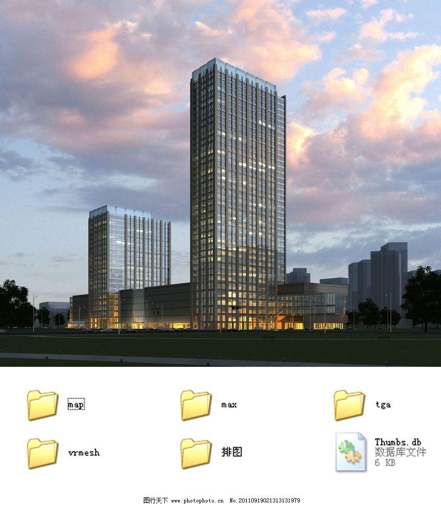 黄昏鸟瞰 城市鸟瞰 景观设计        公建效果图 公建 办公楼效果图