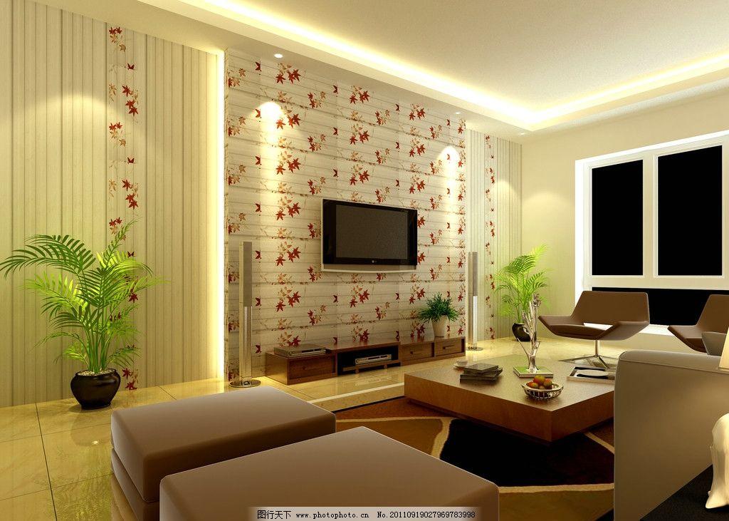 客厅效果图 集成墙面 3d设计 电视 沙发 室内设计 环境设计 设计 72
