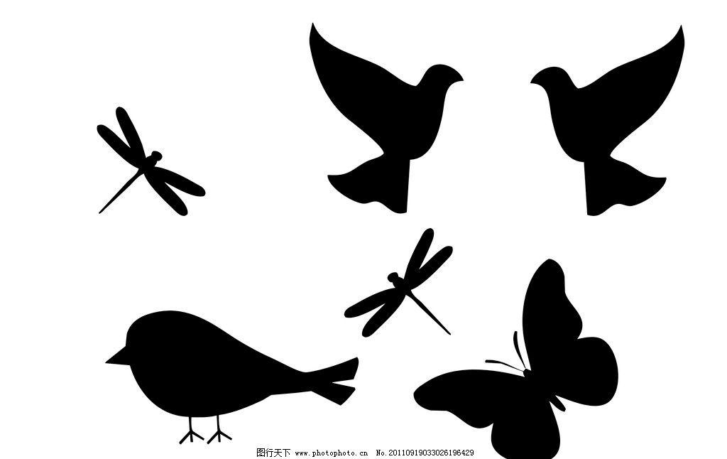动物剪影 蜻蜓 和平鸽 小鸟 蝴蝶 蜻蜓剪影 和平鸽剪影 小鸟剪影