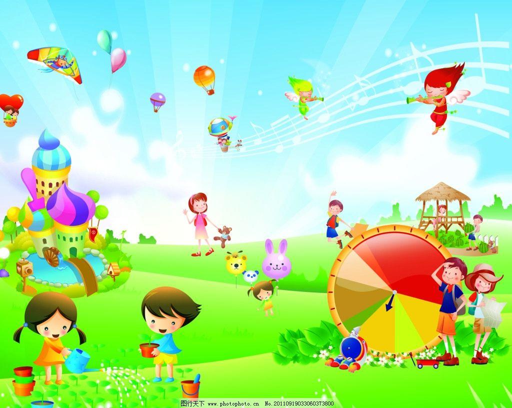 孩子 热气球 音符 精灵 转盘 卡通兔 房子 飞翔的孩子 psd分层素材 源