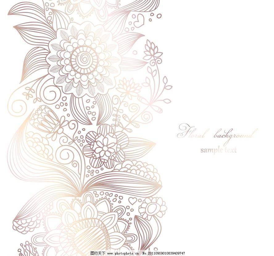 底纹 底纹背景 底纹边框 古典 古典底纹 古典花纹 花边 花朵 欧式花纹