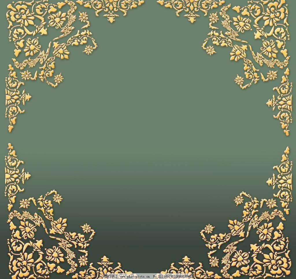 欧式花纹相框模板图片