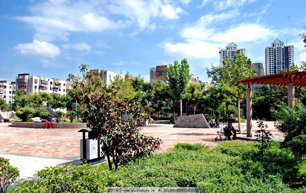 小区风景 风景 公园小景 蓝天 白云 现代小区 高楼 大厦 绿树 建筑