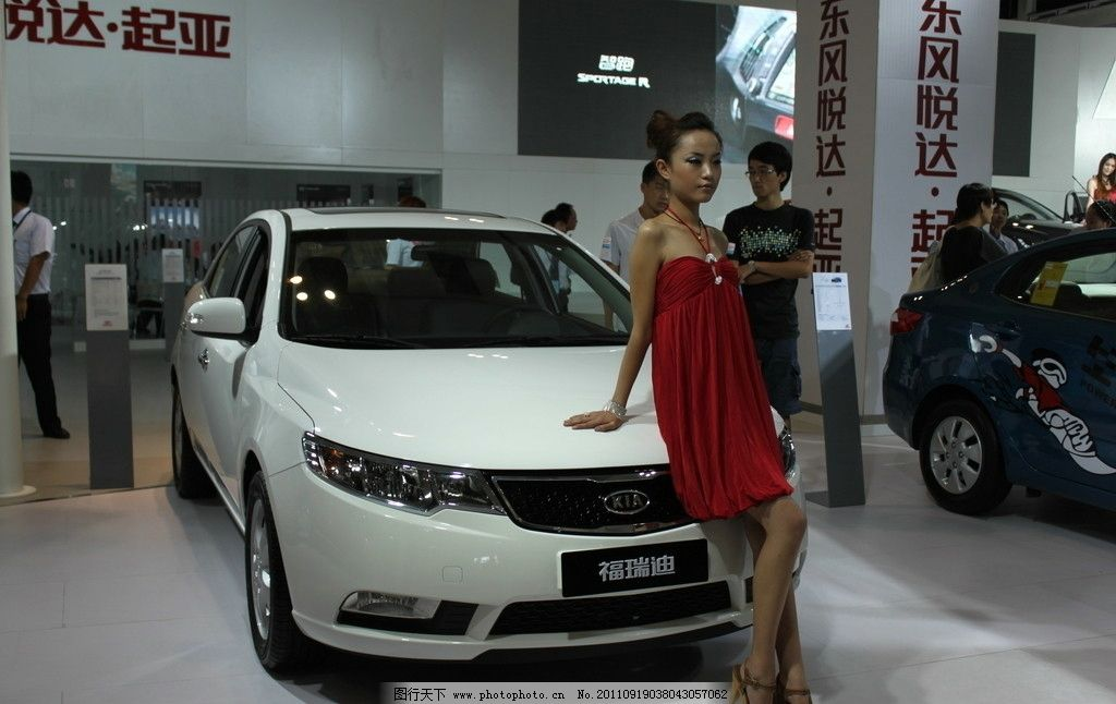 车展 车模 汽车 东风悦达起亚 福瑞迪 摄影