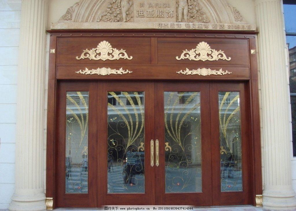 特色店门 欧式大门 木门 街角 玻璃门 建筑摄影 建筑园林 摄影 72dpi