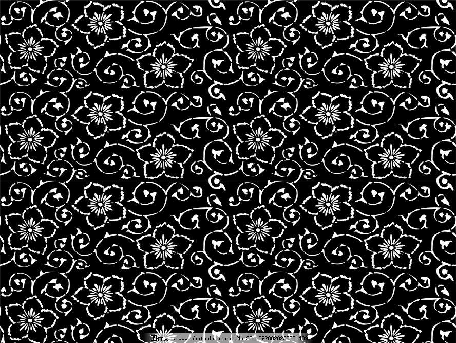 黑白 无缝 对称 古典花纹 古典花边 古典底纹 欧式花纹 欧式花边 欧式图片