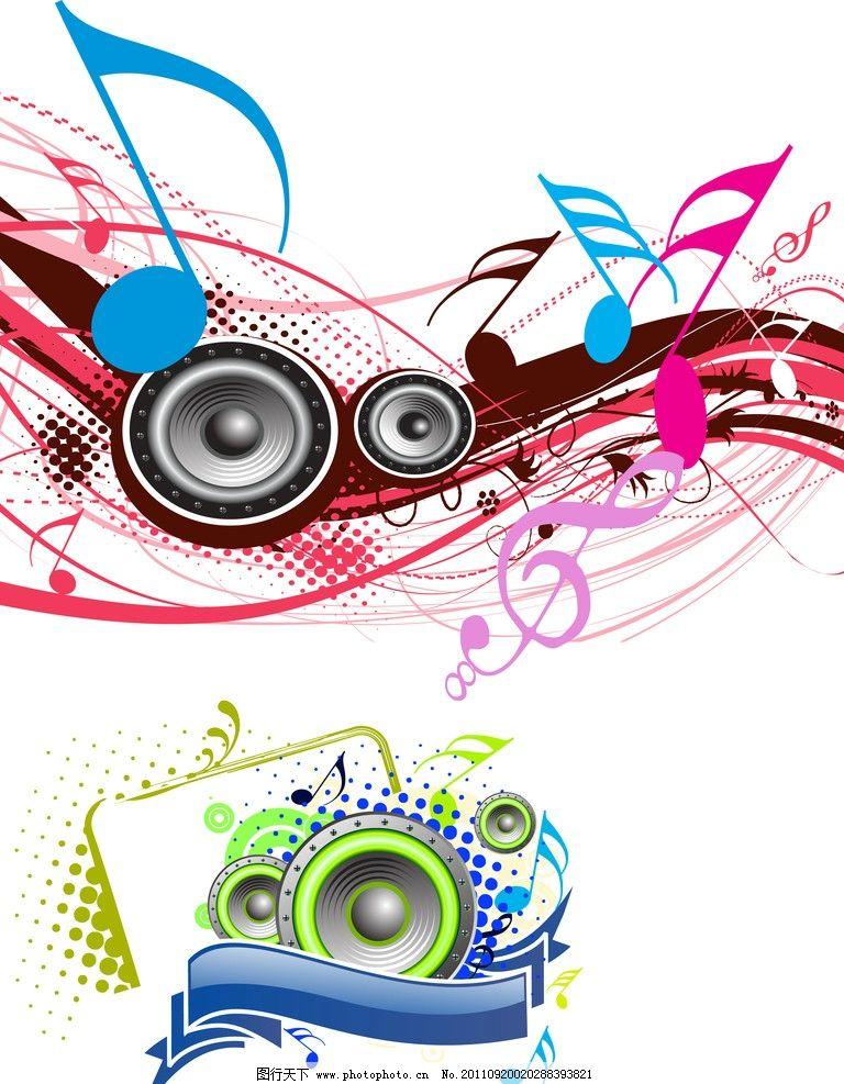 音乐潮流 音乐 音符 潮流 线条 动感 音响 节奏 背景底纹 底纹边框