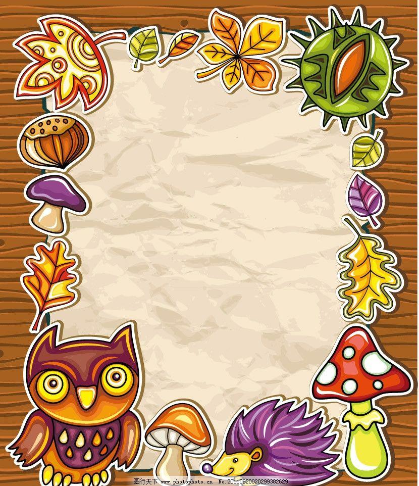 背景图片 秋天的枫/秋天的枫叶果实动物纸背景图片