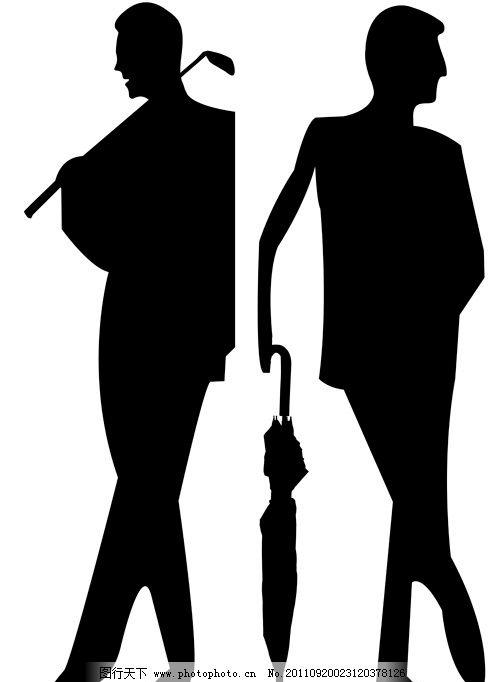 商务人物 黑影 人物形象 高尔夫 雨伞人物 运动人物 日常生活 矢量