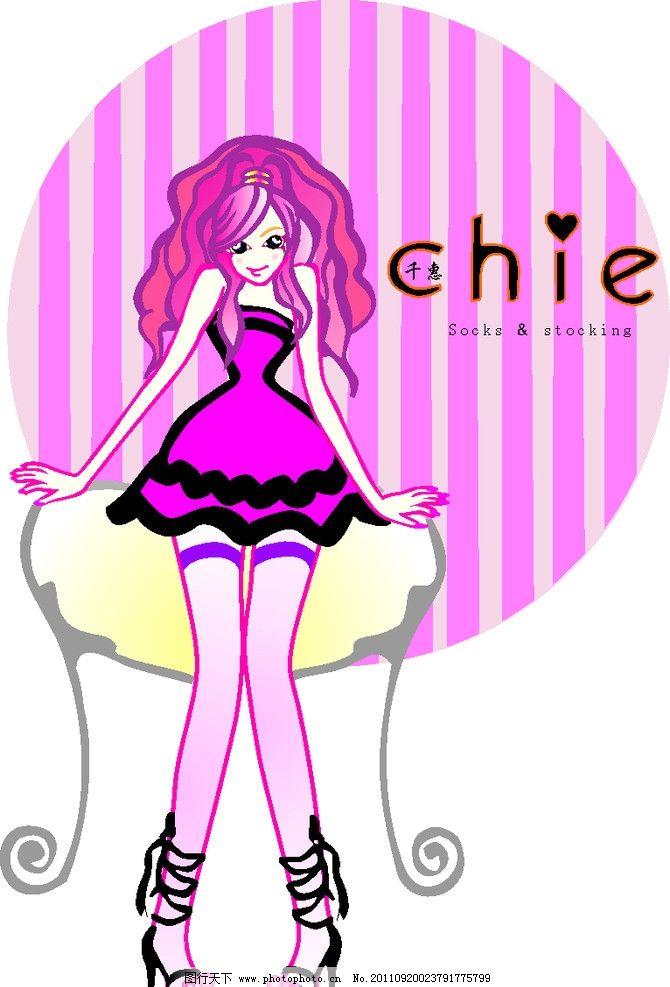 卡通女孩 卡通 人物 女孩 可爱 漂亮 千惠 妇女女性 矢量人物 矢量