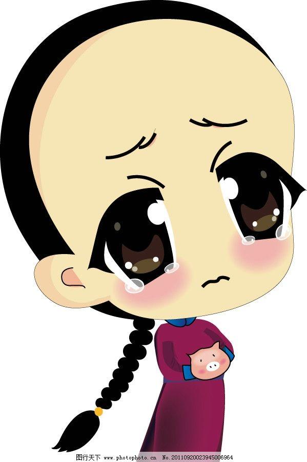 清代 小男生 悲伤 表情 大眼睛 哭了 步步惊心 古装q版人物漫画 其他