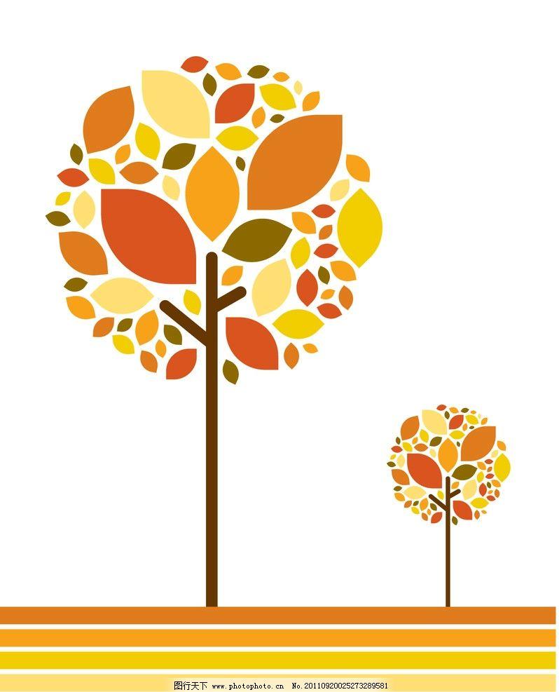落叶 叶子 红叶 金黄 动感 飘落 生物世界 树木树叶 eps 秋天主题矢量