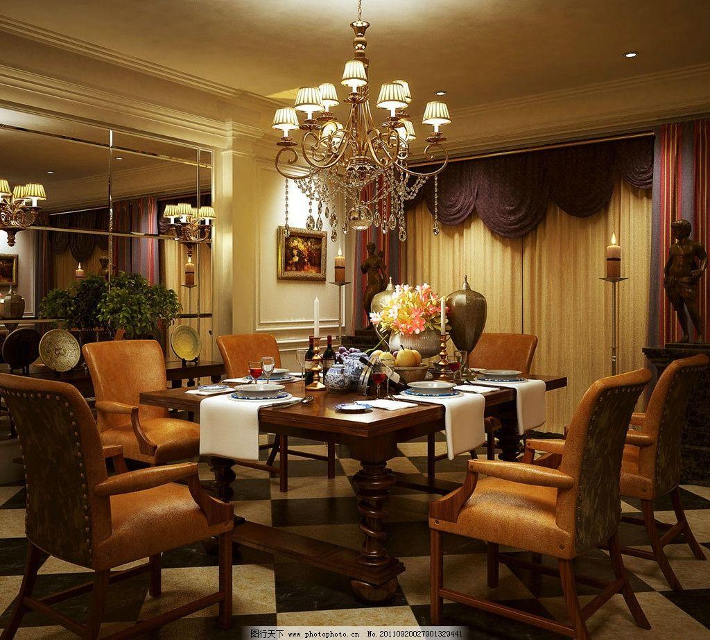 餐厅 欧式 吊灯 餐桌 椅子 餐具 室内设计 环境设计 设计 300dpi jpg