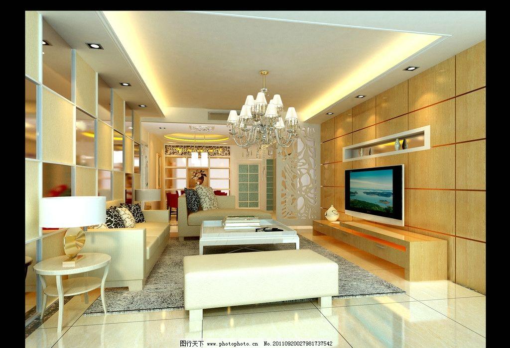 时尚室内客厅餐厅设计图片