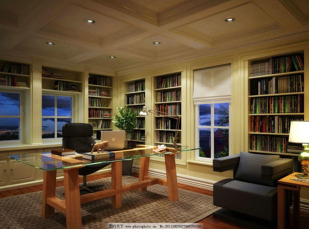 书房手绘设计素材