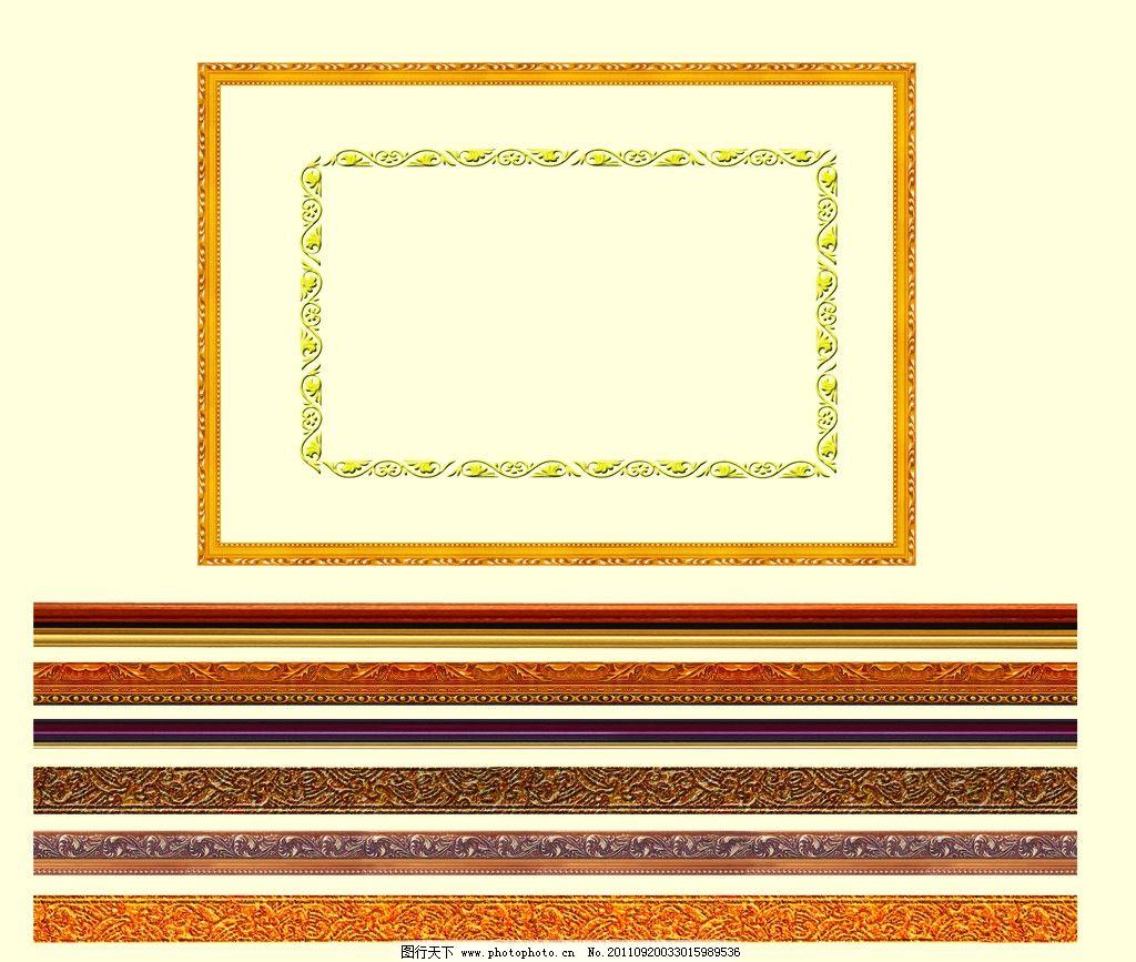 边框 像框 木框 框架 花纹边框 框子 psd分层素材 源文件 300dpi psd