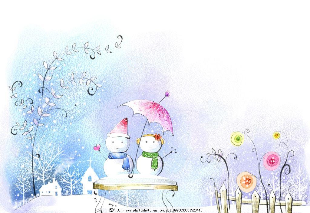 冬季唯美插画 可爱插画 雪人 伞 小树 可爱花朵 雪花 唯美图片