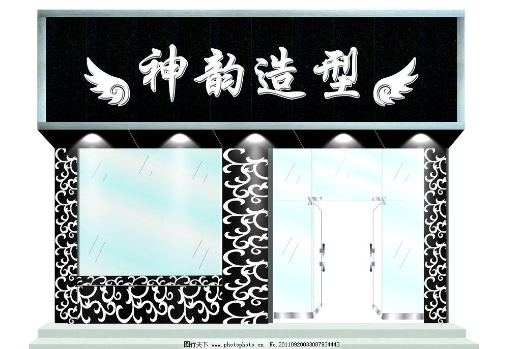 理发店效果图 神韵造型 立体效果图 花纹 玻璃 门 门头 招牌图片