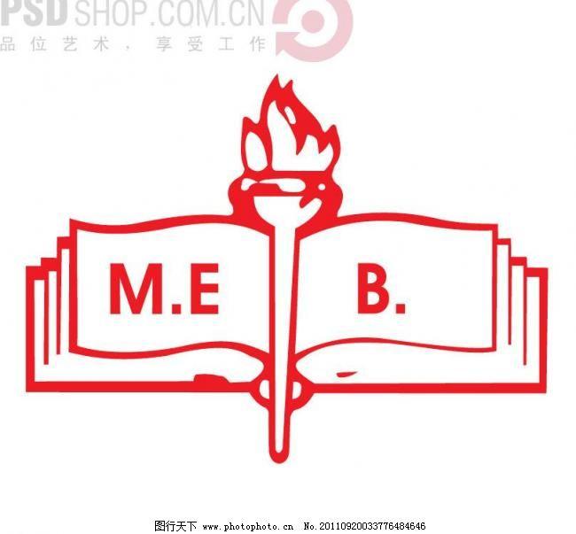 企业logo标志 书本造型logo设计 翻开的书本 火炬 红色线条创意logo图片