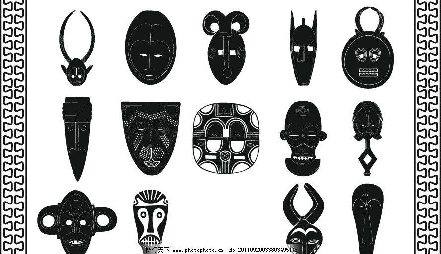 非洲面具图片