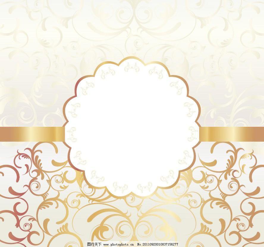 金色欧式花纹边框图片