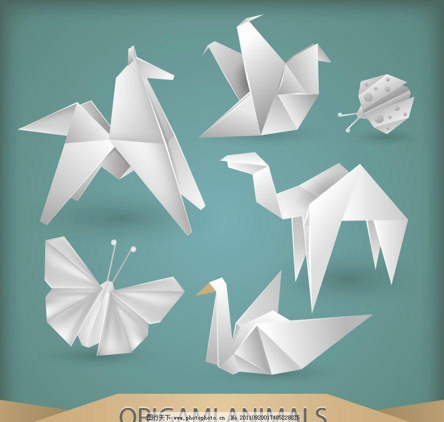 折纸叠纸动物矢量 折纸 叠纸 骆驼 蝴蝶 瓢虫 千纸鹤 鸽子 天鹅 骏马