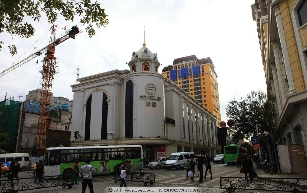 老街 老建筑 黑龙江 哈尔滨市 中央大街 石道 哈尔滨老建筑 建筑摄影