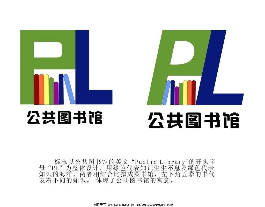 书 图书 设计 平面      数字 科技 公共标识标志 标识标志图标 矢量