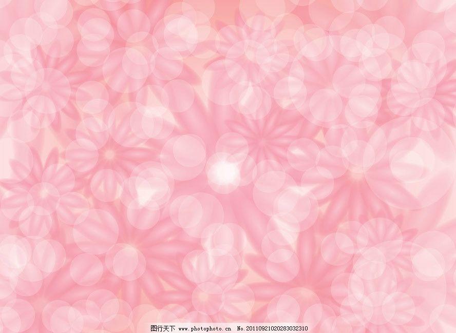 粉色浪漫梦幻花纹花朵圆点图片