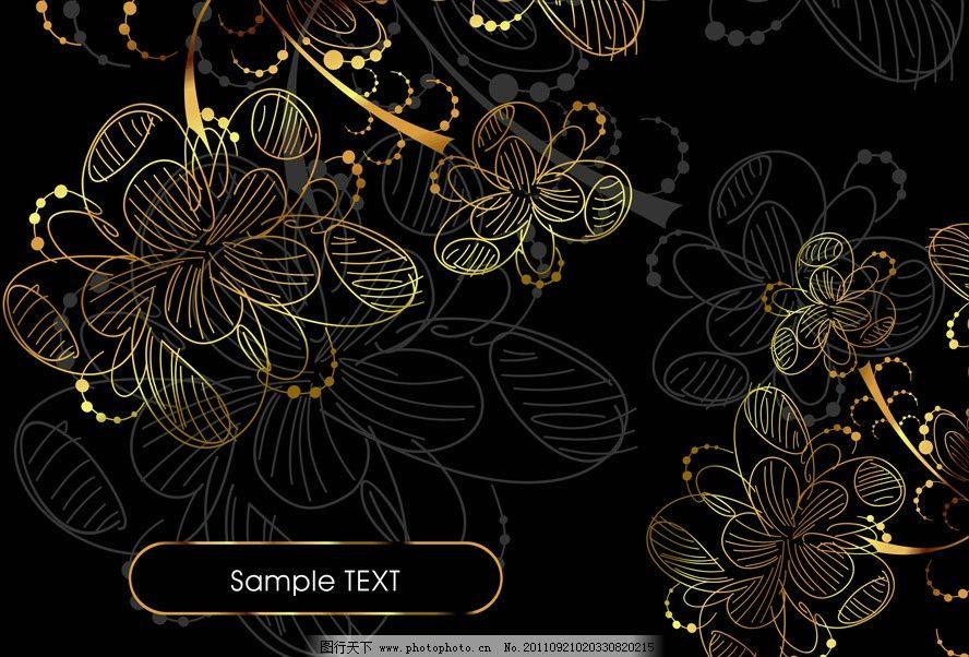 金色梦幻花纹花朵花卉 时尚 潮流 梦幻 手绘 欧式 古典 浪漫 线条