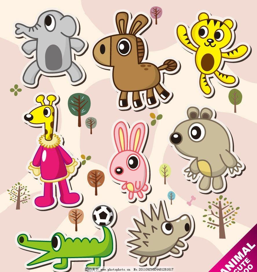 手绘可爱卡通动物 小象 小马 小虎 小猫 长颈鹿 兔子 海豚 鳄鱼