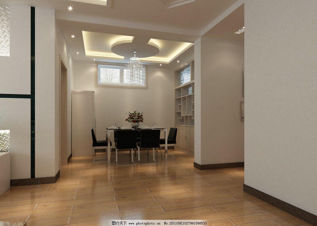 现代餐厅效果图 现代 餐厅效果图        室内设计 环境设计 设计 300