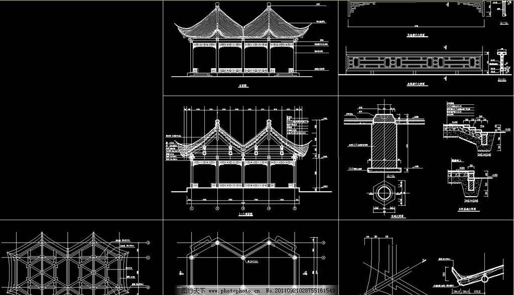 木结构六角连亭施工图图片