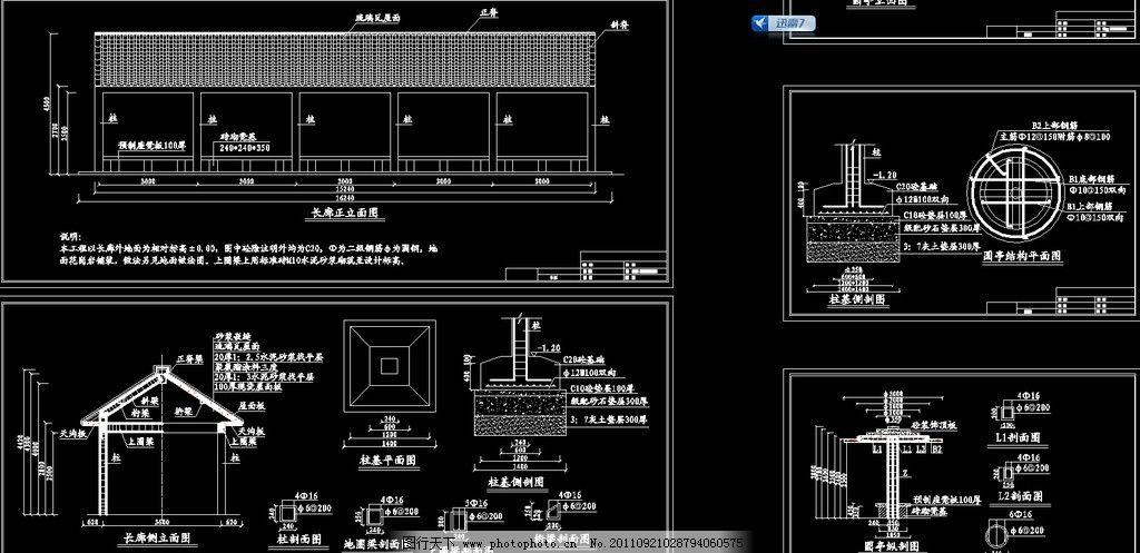 电路 电路图 电子 户型 户型图 平面图 原理图 1024_497