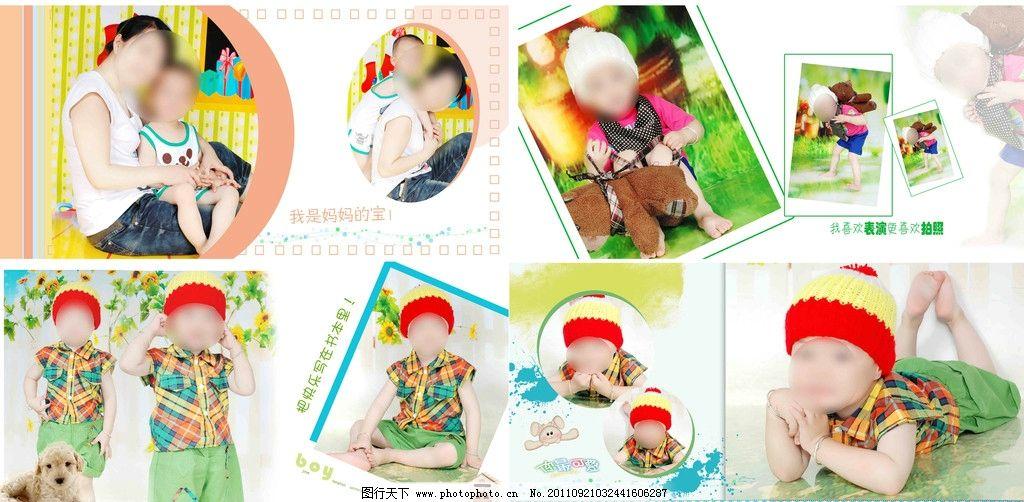 可爱宝贝相册图片