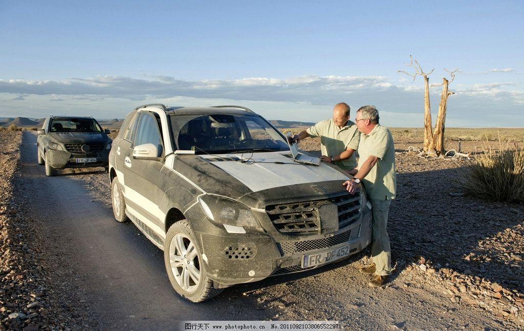 奔驰越野车 越野车 拉力赛 荒漠 荒郊 沙漠 benz 奔驰 奢侈 豪华 汽车