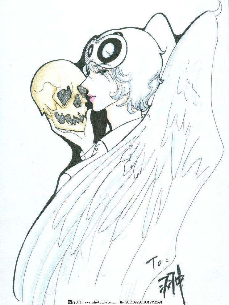 女人和骷髅 动漫人物 翅膀 绘画书法 文化艺术 设计 300dpi jpg