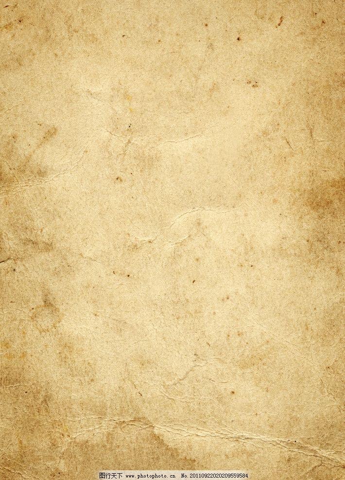 纸张 皱褶 米黄 褶皱 背景底纹