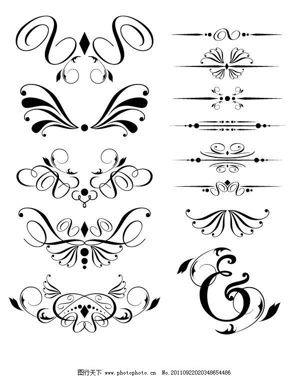 欧式花纹花边 欧式花纹 花纹 花边 欧式花边 欧式边框 古典花纹 古典