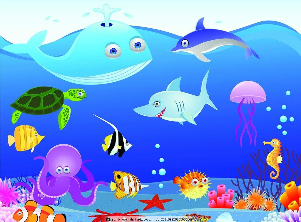 蓝色小鲸鱼头像手绘