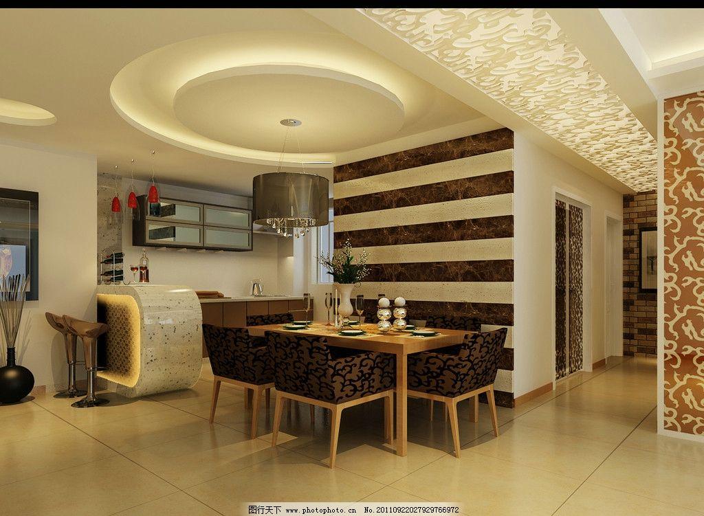 餐厅效果图 餐厅 餐厅吊顶效果图 室内设计 环境设计 设计 72dpi jpg图片