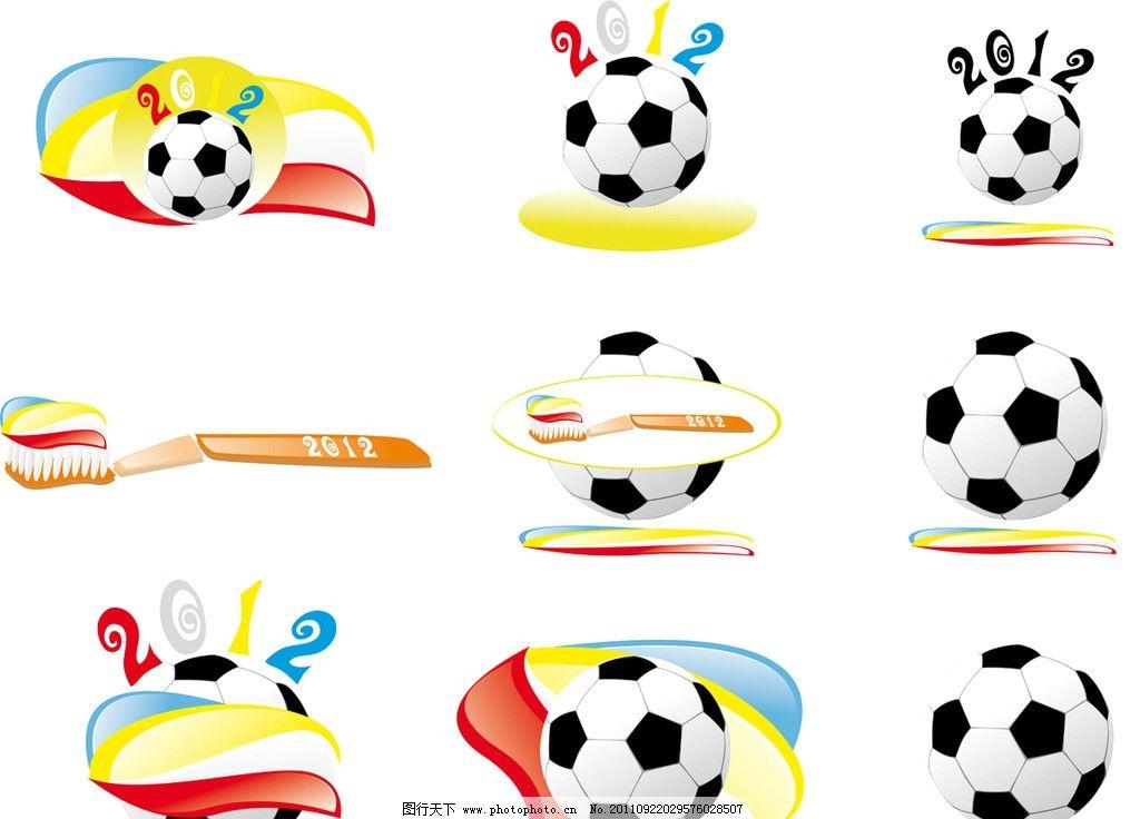 2012世界杯 足球 牙刷 乌克兰国旗色 波兰国旗色 广告设计矢量素材